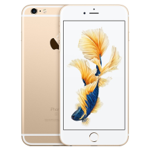 IPhone 6s Plus 64GB 99% Trần